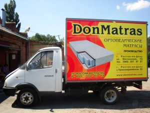big-donmatras-1