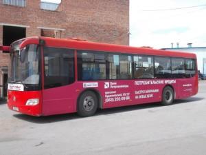 big-reklama-autobus-rostov-bp1