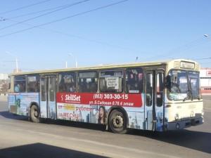 big-reklama-avtobus-skillset 1