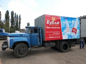 big-reklama-na-auto-rostov-kubay1