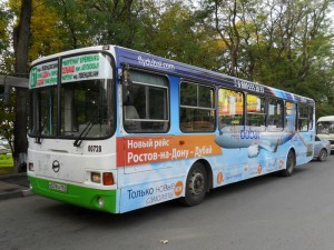 big-reklama-naavtobus-flydbai1