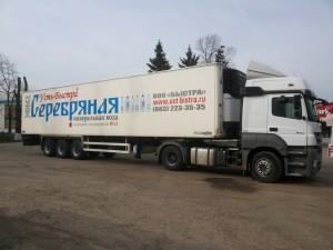 big-serebryanaya-reklama-na-pricep1
